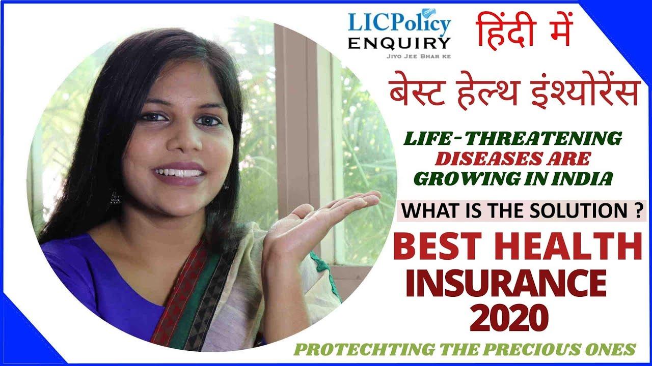 Best Health Insurance 2020    Best Health Insurance Plans ...
