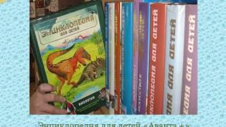 Я люблю читать книги о животных.wmv