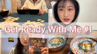 시험 끝났다 같이 준비합시다!! GRWM +노는 영상