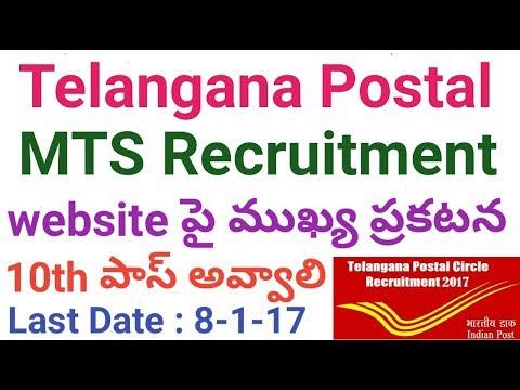 Postal MTS Recruitment 2017 Telangana Official Website Update