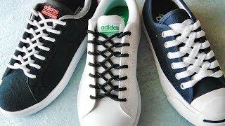 〔靴紐の結び方〕ファスナーのような編み目がカッコイイ靴ひもの通し方 ジッパー結び how to tie shoelaces  〔生活に役立つ!〕 thumbnail