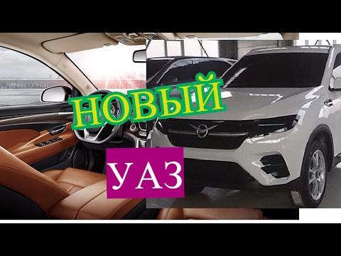 УАЗ 2017 Новый UAZ! Geely Emgrand GT, Роллс-Ройс Фантом, Форд Мустанг #11 AVTOFUN Ford Mustang