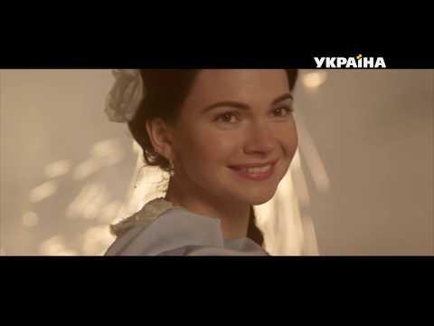 9 травня на каналі «Україна» стартує 12 серійний серіал «Чуже життя» | Зірковий шлях