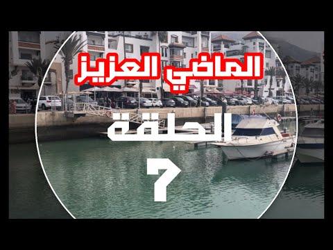 مسلسل الماضي العزيز الحلقة 7 سنان يصدم ايبيك بقراره بعدما كشف انهم قتلن والده وانتقام جمال من جاهدة