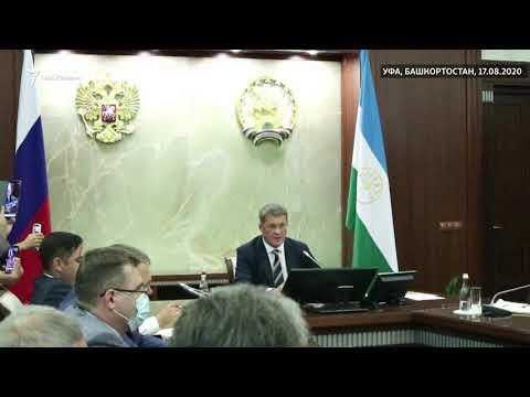 Куштау: Хабиров высказался о главе Ишимбайского района
