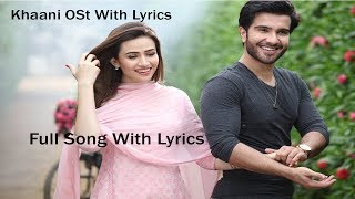 Khaani OST With Lyrics Full Song | Rahat Fateh Ali Khan | Har Pal Geo