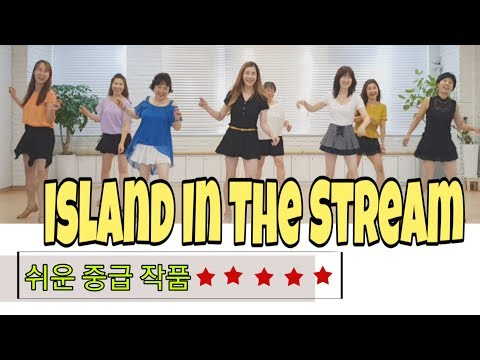 Island In The Stream-Line Dance (Improver)Jo*Ann, Eunhee