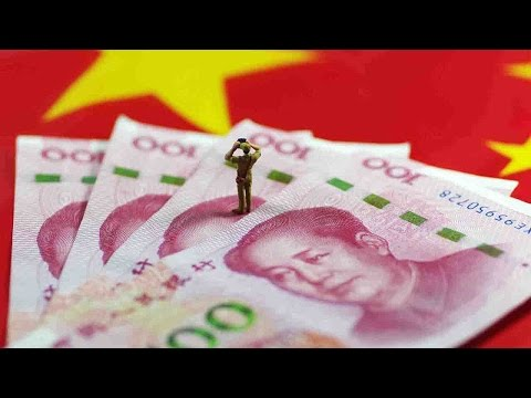 China's forex reserves rise for second month in a row
