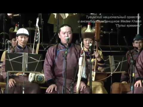 Amazing throat singing - Hoomei style (by Ayan-ool Sam)