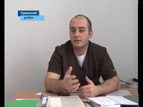 """ГБУЗ """"Межрайонная многопрофильная больница"""""""