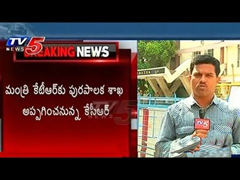 TS Cabinet Meet Today | Focus On GHMC Mayor And Assembly Budget Sessions | TV5 News