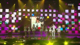 Andy - Propose, 앤디 - 프로포즈, Music Core 20080510
