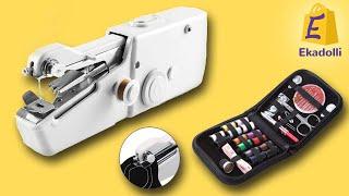 Mini Sewing Machine  - ماكينة خياطة كهربائية صغيرة الحجم