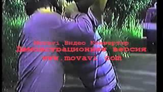 Карате оперативо. Учебный фильм Куба - Часть 1. 1988 г.