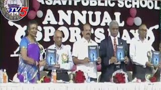 Vasavi Public School Annual Sports Celebrations | TV5 News
