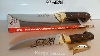 Dövme Çelik Kasap Bıçağı