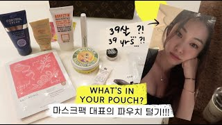 What's in the pouch of a Sheet Mask Brand CEO? + International giveaway!