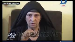 كلام تاني| بالفيديو.. السيدة سعاد ثابت المعتدي عليها توجه كلمة بعدم ظهورها في الإعلام