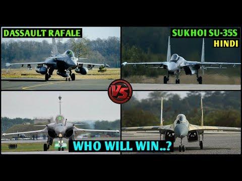 Indian Defence News:Rafale vs Su 35 in Hindi,Dassault Rafale vs Sukhoi Su 35s Comparison in Hindi,