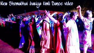 New Shomabhai Bariya Timli Dance પીપોદરા ગુલાબ ની વાડીમાં રમતેલા