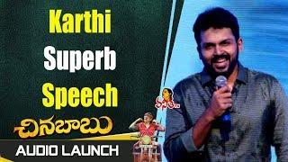 Karthi Superb Speech at Chinna Babu Audio Launch   Karthi, Sayyeshaa   Vanitha TV