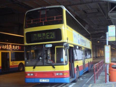 Hong Kong Bus CTB 2263 @ E21 城巴 Dennis Trident 駛離維港灣巴士總站 - YouTube