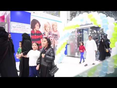 إفتتاح فرع شركة توب تن العالمية بمنطقة جازان 6 رمضان Youtube