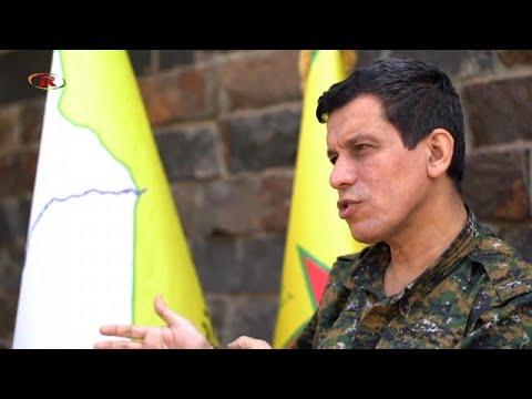 قائد قوات سوريا الديمقراطية: -روسيا هي الضامن الوحيد للاتفاق مع بشار الأسد- …  - نشر قبل 19 دقيقة