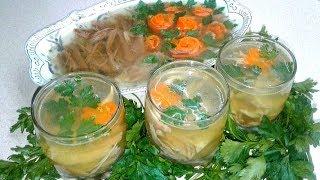 Как приготовить вкусный Домашний холодец (холодное) Прозрачный и невероятно вкусный .На Новый Год