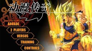 Anime Legends 2-5 - Playthrough