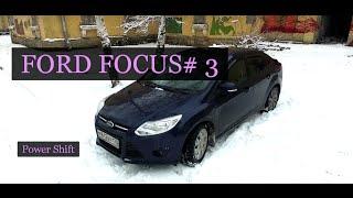 видео Форд Фокус 3 Робот Или Автомат