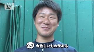 赤間投手に直撃インタビュー!
