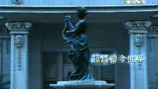 3359 中悅建設 中悅音樂廣場 音樂世紀