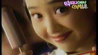 김민정 14살때 광고(롯데 누크바) - Korean actress Kim min jung 14 years old TV Commercial