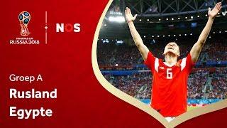 WK voetbal 2018: Samenvatting Rusland - Egypte (3-1)