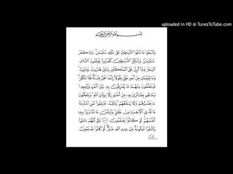 Al Baqarah-Ayt 102 103 pd 9 Feb19- Jenis Jenis Sihir- Datuk Dr Abd Hayei  Abd Sukor