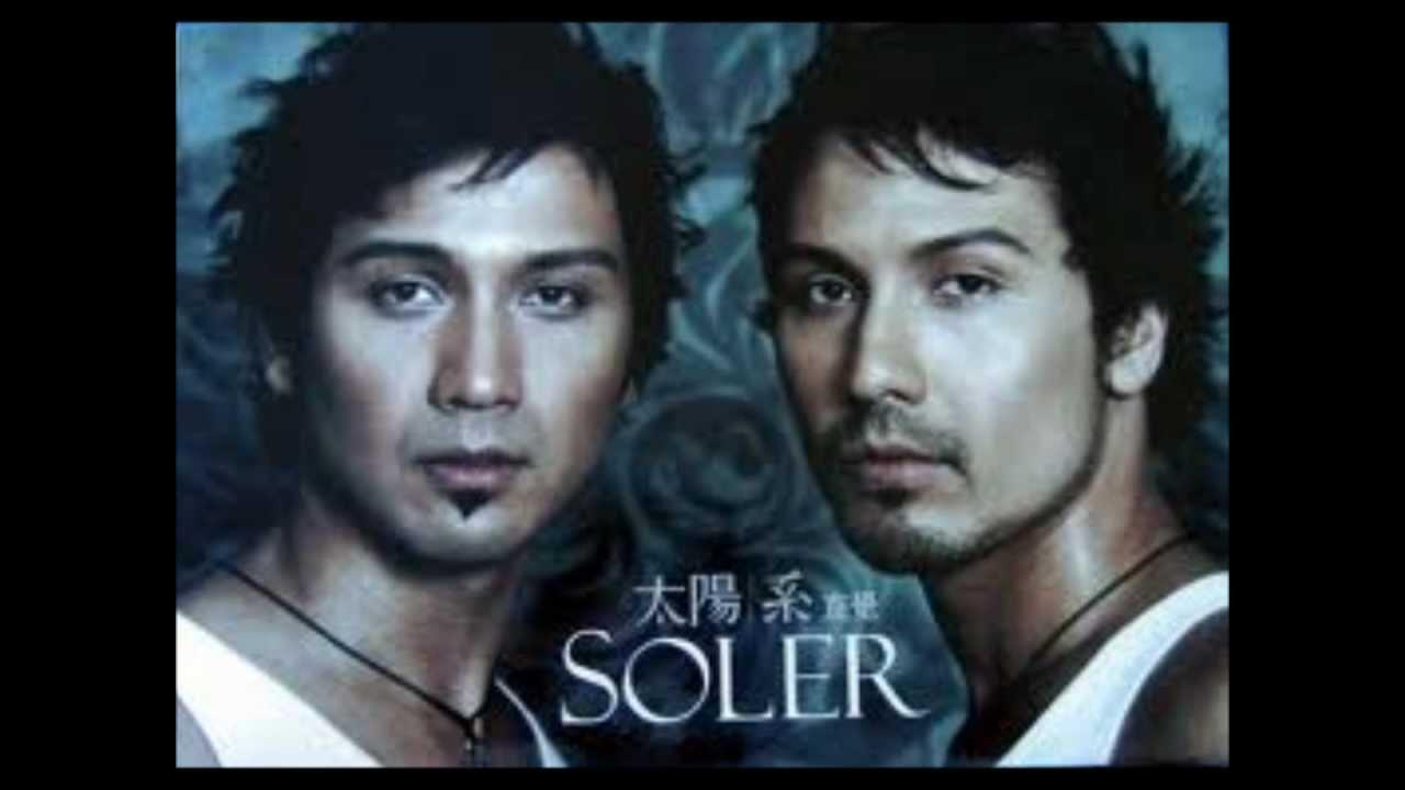 Soler 太陽系 - 陌生人 [高音質版] - YouTube