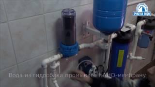 Фильтр для воды с промывной титановой НАНО-мембраной(http://goo.gl/gQ773I Фильтр для воды с промывной титановой НАНО-мембраной., 2016-03-10T05:24:49.000Z)