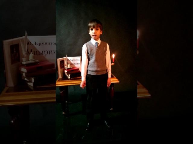 Изображение предпросмотра прочтения – РусланЧеряпин читает отрывок изпроизведения «Мцыри» М.Ю.Лермонтова