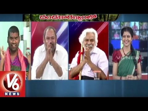 Bithiri Sathi And Savitri Special Chit Chat with R Narayana Murthy And Gaddar || Dandakaranyam