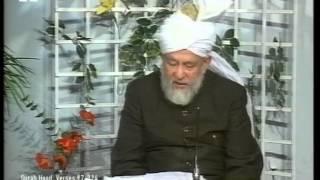 Urdu Tarjamatul Quran Class #121, Surah Hud v. 97-124, Islam Ahmadiyyat