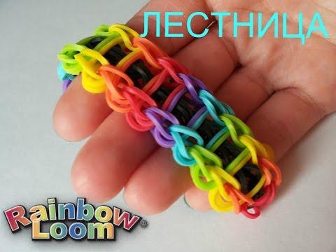 Браслеты из резинок на рогатке - браслет ДРУЖБА