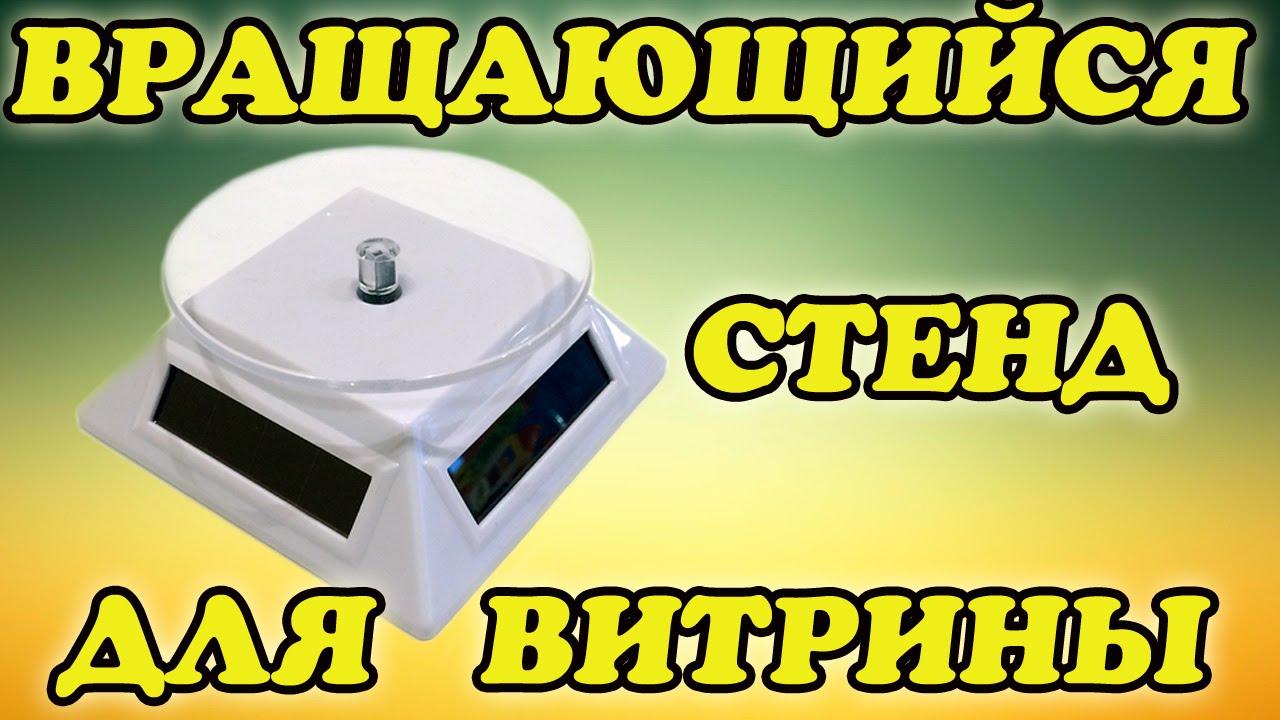 Большой выбор витрины кондитерские от компании купихолод. Прямые поставки от поставщиков, доставка по всей россии. Огромный выбор товаров.