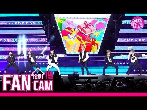 [슈퍼콘서트 in 인천 직캠] NCT DREAM 'Chewing Gum' (NCT DREAM FanCam)│@SBS SUPER CONCERT IN INCHEON
