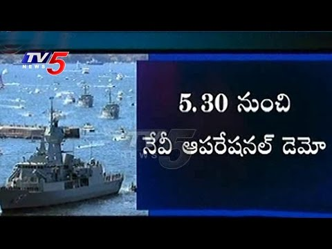 2016 Fleet Review | PM Modi To Attend Navy Operational Demo | TV5 News