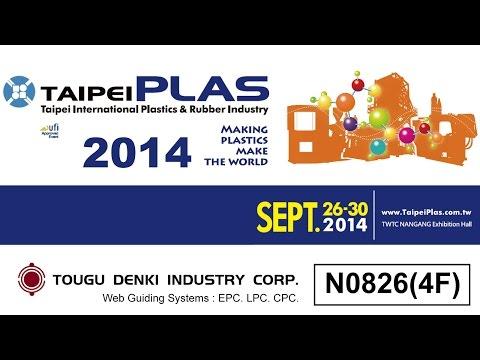 Taipei Plas 2014 (Taipei, Taiwan)