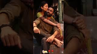 thattan thattankarnan songs tamil whatsapp status |love tamil whatsapp status...