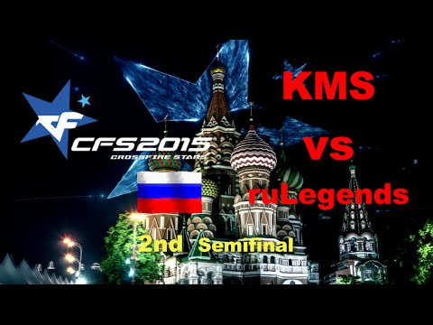 CFS '15 NF Russia | ruLegends vs KMS @Port