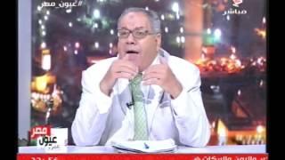 """فيديو.. نبيه الوحش: المطالبون بإلغاء """"ازدراء الأديان"""" عبدة الدولار والدينار"""