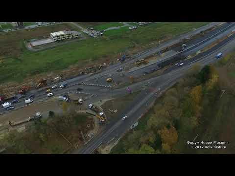 Калужское шоссе эстакада